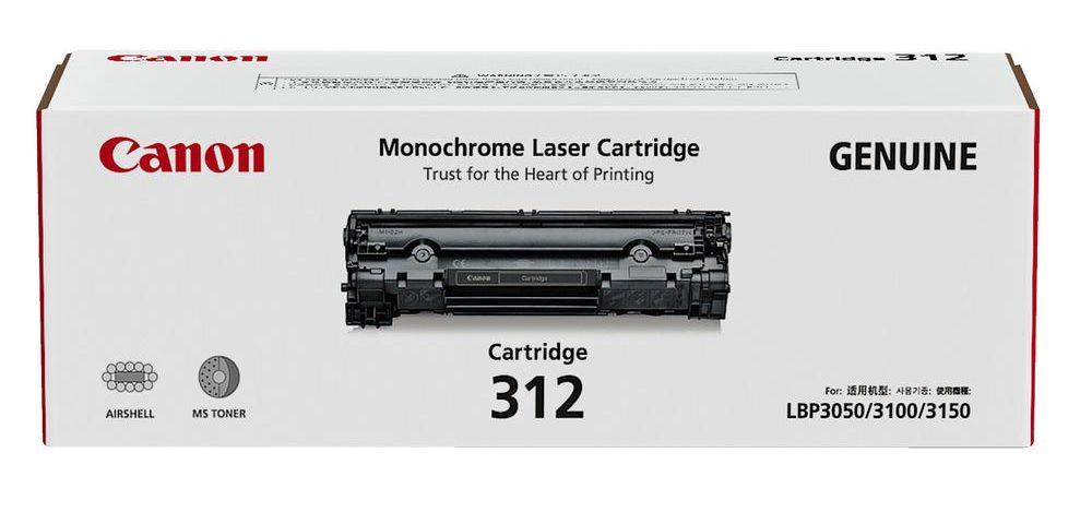 Distributor tinta toner canon printer original